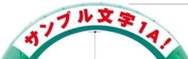 必須アイテム【エアーアーチ タイトルバナー】