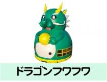 イベントレンタル【ドーム型 エア遊具】ドラゴンフワフワ