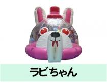 イベントレンタル【ドーム型 エア遊具】ラビちゃん