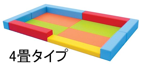 プレイゾーン(屋内専用) 4畳タイプ