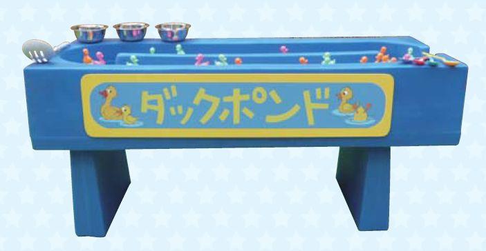 【イベントレンタル】あひるすくいゲーム【ダックポンド】