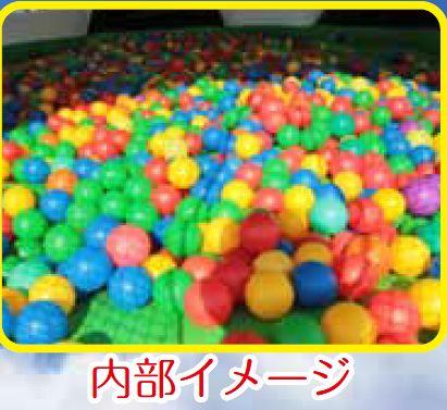 サッカーボールのボールプール