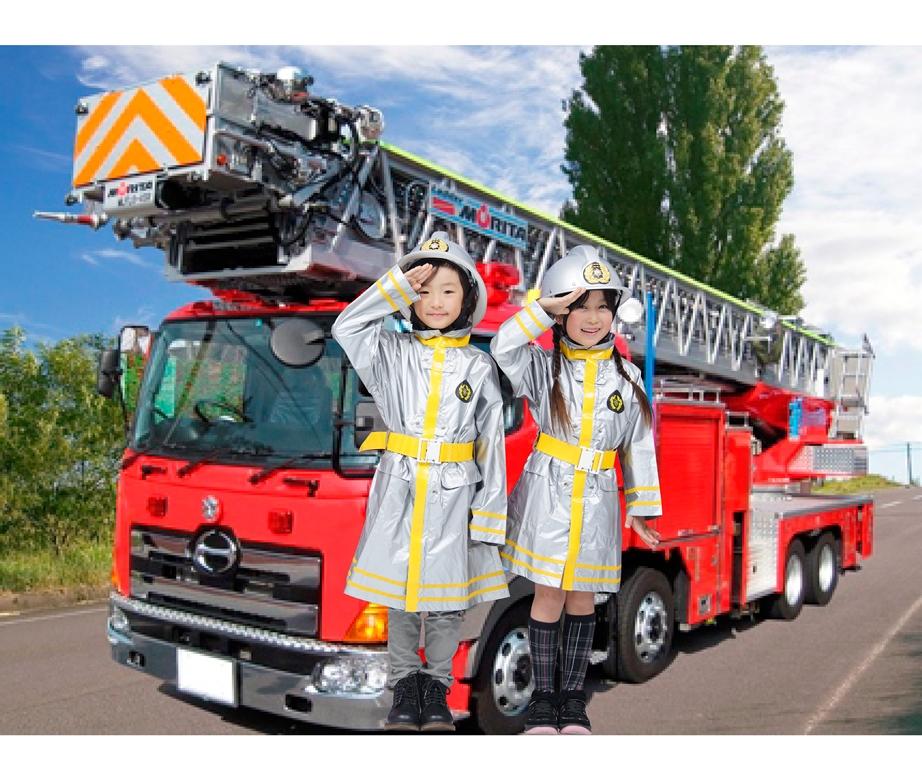 なりきり消防士