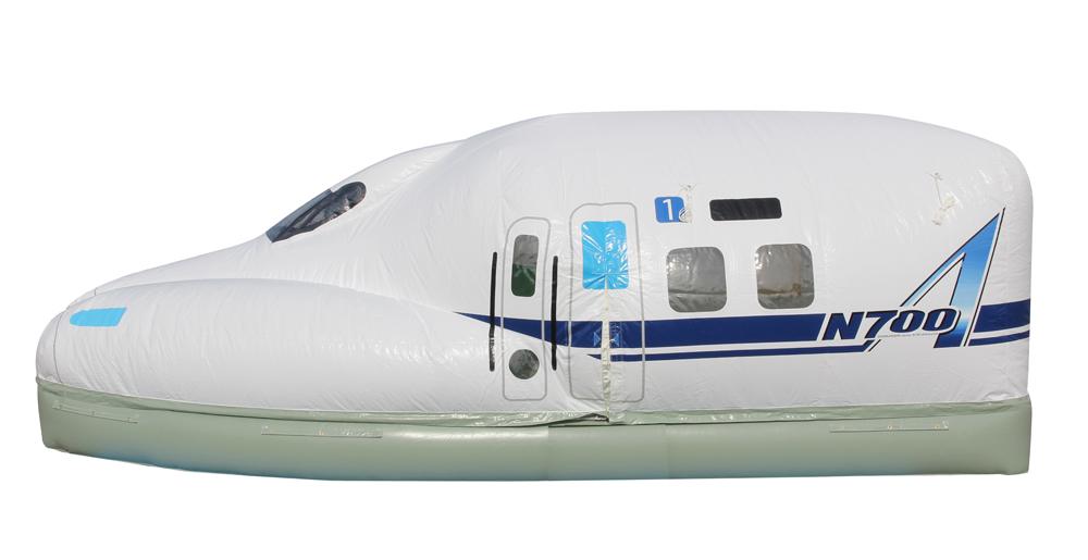 【イベントレンタル】新幹線N700Aフワフワ
